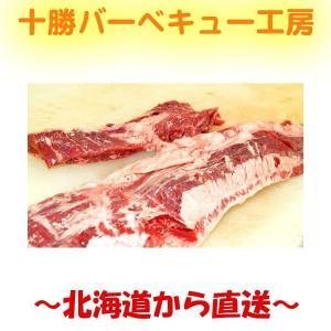 原料高騰につき規格変更! アメリカンビーフ 原始人の肉 牛ハラミブロック 約500g|2983