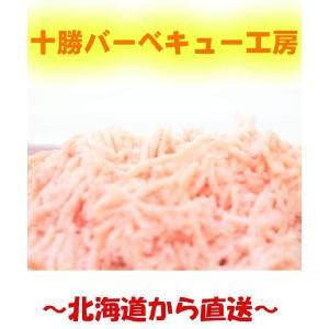 鶏挽き肉 500g |2983