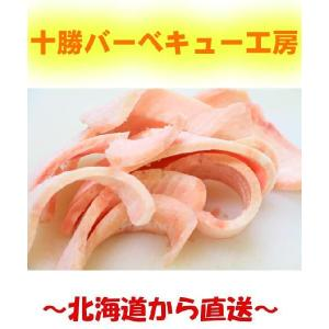 鶏切り落とし 500g (わけあり 訳あり 訳アリ)|2983