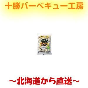十勝餃子 行者ニンニク 25g 20個  スタミナ|2983