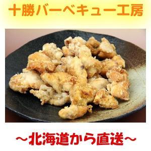 訳あり 鶏から揚げ 塩味 500g |2983