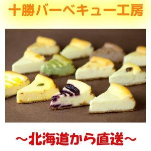 【桜慈工房】ママ友手作り チーズケーキ 12個 2983