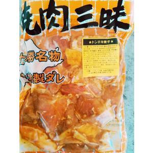 トンテキ焼き 500g|2983