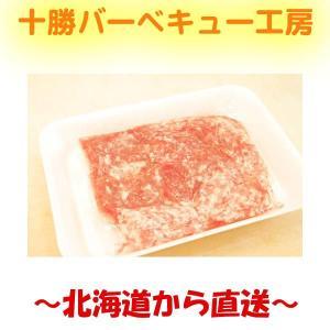 十勝野ポーク 挽き肉 400g |2983