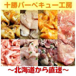 7種類のホルモンセット 焼肉(焼き肉)  2983