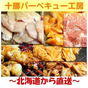 選べるホルモンセット 焼肉(焼き肉)|2983