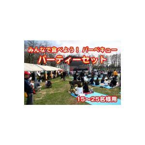 【送料無料】■7kgメガバーベキューセット 15〜25人前 ...