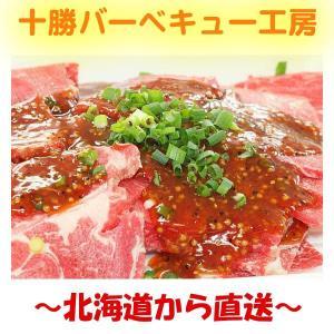 プルコギ風焼き肉 500g (焼き肉 BBQ バーベキュー) |2983