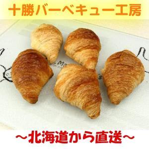 冷凍パン生地 ミニクロワッサン 20個|2983