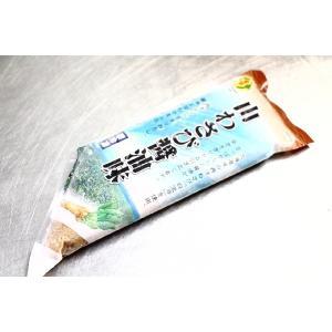 山わさび醤油味|2983