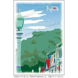 神戸観光絵はがき・神戸ポストカード・神戸観光ポストカード・港町ポストカード・神戸風景ポストカード・神...