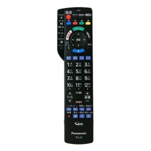 N2QBYB000045 パナソニック テレビ用 リモコン 純正 Panasonic