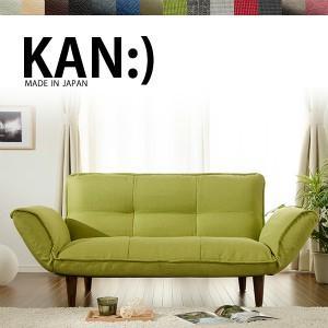 「KAN」 コンパクトカウチソファ カウチソファA01 2人掛け ソファ 送料無料|2e-unit