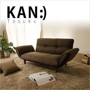 「KAN Tasuku」 コンパクトカウチソファ カウチソファA01 2人掛け ソファ 送料無料|2e-unit