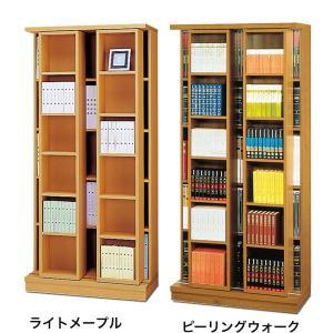 幅88×奥行45×高さ180cm ダブルスライドの奥深タイプのスライド書棚 スライド本棚 Ace エ  本州と四国は開梱設置料込み 2e-unit