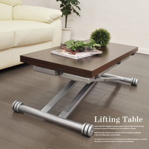 ソファ前のセンターテーブルが4人用ダイニングテーブルに! 高さ自由 リフティングテーブル 110×  本州と四国は開梱設置料込み|2e-unit