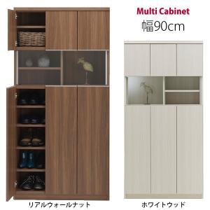 マルチキャビネット 幅90cm 木製 完成品 北欧風 日本製 本州と四国は開梱設置料込み|2e-unit
