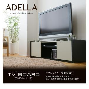 ADELLA テレビボード 送料無料|2e-unit
