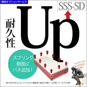 ■側面の耐久性アップ■ SSS〜セミダブルサイズまで  PROFONDシリーズ オプション 単品注文 送料無料 2e-unit