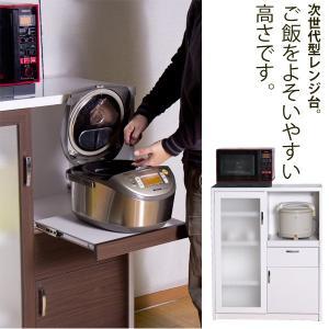 幅90cmのハイカウンターレンジ台 BLESS 900L レンジボード レンジ台 食器棚 炊飯器置き|2e-unit