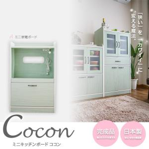 ミニ食器棚 Cocon  Aタイプ 家電ボード  幅58cmの省スペース キッチンキャビネット 日本|2e-unit
