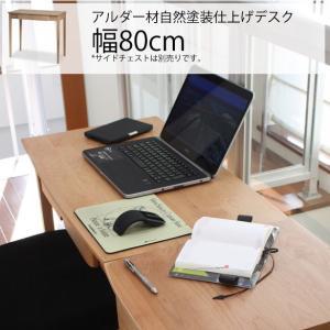幅80cmデスク ワークデスク アルダー材オイル仕上げのセレステシリーズ 書斎机 学習机  送料無料|2e-unit