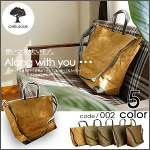 ショルダートート 002 カバン 鞄 ショルダーバッグ 小物 シンプル 革調 2way デザイン|2e-unit
