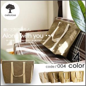 トートバッグ 大 004 カバン 鞄 ショルダーバッグ 小物 シンプル 革調 デザイン|2e-unit