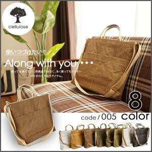2ポケットショルダー 005 カバン 鞄 ショルダーバッグ 小物 シンプル 革調 2way デザイン|2e-unit