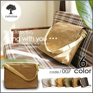 PCバッグ 大 007 カバン 鞄 ショルダーバッグ 小物 シンプル 革調 デザイン|2e-unit