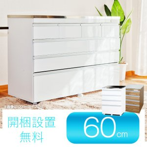 ステンレス天板の頑丈キッチンカウンター 60 COOLITH スタンダード 薄型 ステンレストップの写真