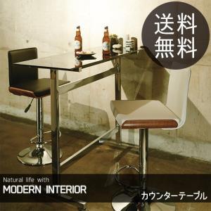 カウンターテーブル  カフェテーブル バーカウンター 送料無料|2e-unit