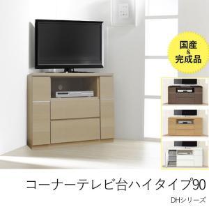 テレビ台 コーナ ハイタイプ 90 薄型 薄型コーナーテレビ台 ハイタイプ幅90cm シンプル|2e-unit