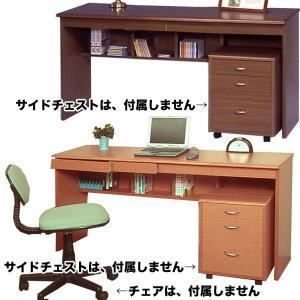 幅150cmの木製の薄型デスク ナチュラルカラー  日本製 パソコンデスク 収納  送料無料|2e-unit