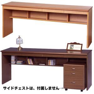 幅180cmの木製の薄型デスク ナチュラルカラー  日本製 パソコンデスク 収納  送料無料|2e-unit