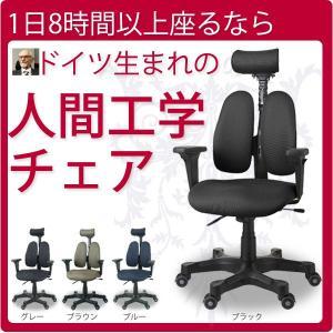 1日8時間以上座る人のためのOAチェア オフィスチェア スタンダード デュオレストDR-7501SP 送料無料|2e-unit