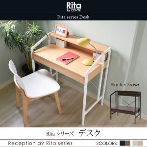 Rita デスク 机 ワークデスク 北欧 おしゃれ デザイン シンプルデスク カフェ風 ミッドセンチュリー 家具 ブルックリンスタイル 幅 80 コンパクトデスク|2e-unit