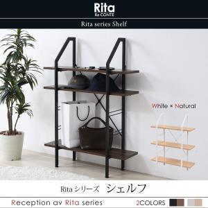 Rita インテリア シェルフ 北欧 おしゃれ デザイン オープンラック ラック 棚 ミッドセンチュリー 家具 ブルックリンスタイル 飾り棚 3段 高さ110|2e-unit