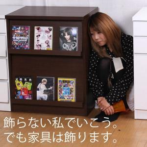 ディスプレイラック 4色リビング収納シリーズ 日本製&完成家具P1120 送料無料|2e-unit