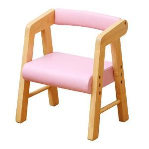 Nakids ネイキッズ PVC チェア 椅子 子供部屋 キッズ 収納  送料無料|2e-unit