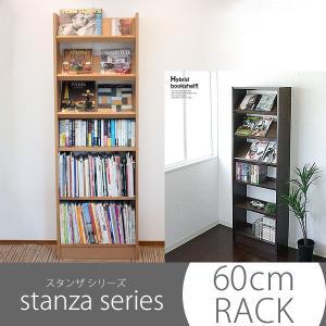 幅60cm ディスプレイもできるおしゃれな本棚 連結可能なオシャレ書棚 stanza series  送料無料|2e-unit
