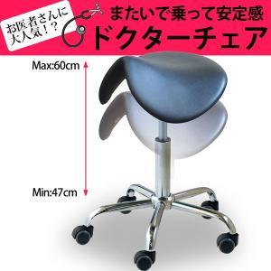 またいで座って安定感 ドクターチェア 鞍馬みたいなお医者さん椅子 キャスター付 カウンターチェア  送料無料|2e-unit