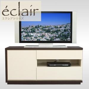 木製テレビボード eclair 120cm幅 ハイタイプ TVボード テレビ台 日本製 完成品 木製 送料無料|2e-unit
