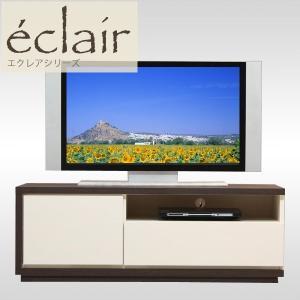 木製テレビボード eclair 120cm幅 TVボード テレビ台 日本製&完成家具 収納 AV収納 送料無料|2e-unit