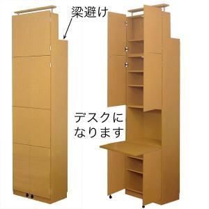 マンションの梁対応 本棚 扉付 上置き付 つっぱり 壁面収納ユニットD 突っ張り A4 書棚 壁面本|2e-unit