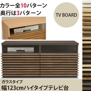桐天然木 無垢材 ルーバーの123cmハイタイプTV台 ガラスタイプ アジアンテイストのテレビ台 テ 送料無料|2e-unit