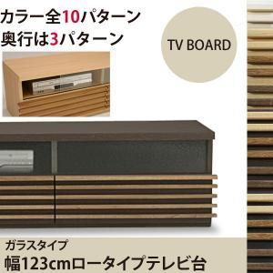 桐天然木 無垢材 ルーバーの123cmロータイプTV台 ガラスタイプ アジアンテイストのテレビ台 テ 送料無料|2e-unit