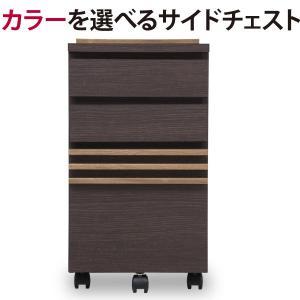 幅30cm桐天然木 無垢材 ルーバーのサイドラック・サイドテーブル 日本製  送料無料|2e-unit
