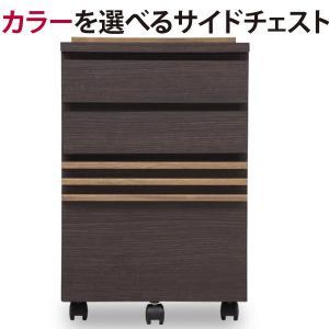 幅40cm桐天然木 無垢材 ルーバーのサイドラック・サイドテーブル 日本製  送料無料|2e-unit