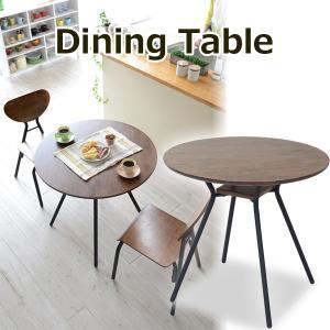 ダイニングテーブル モダン ビンテージ カフェテーブル 幅80cm 天然木 ラバーウッド ラバトリ 送料無料|2e-unit
